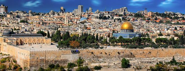 אפשרויות שונות לימי גיבוש בירושלים